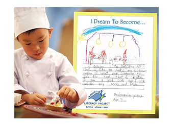"""I Dream to Become"" Poster - Chef"