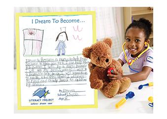 """""""I Dream to Become"""" Poster - Nurse"""